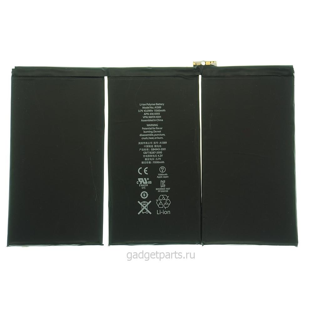 Аккумулятор iPad 3, 4 Оригинал