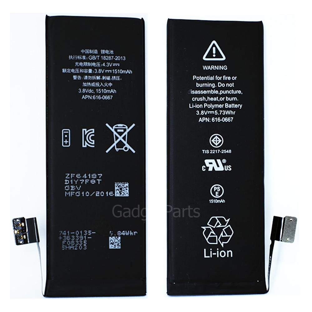 Аккумулятор iPhone 5C