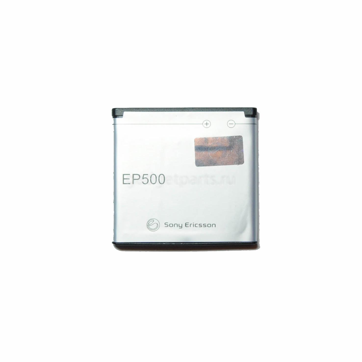 Аккумулятор Sony Ericsson EP500, U5i Оригинал