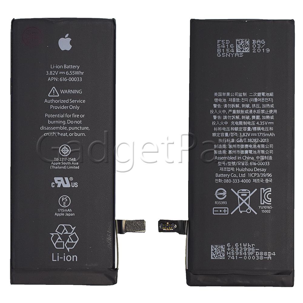 Аккумулятор iPhone 6S Оригинал