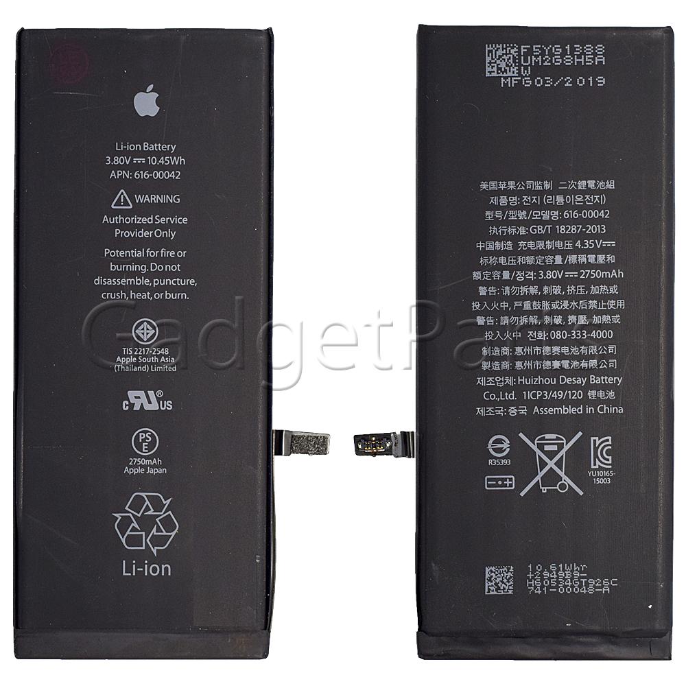 Аккумулятор iPhone 6S Plus Оригинал