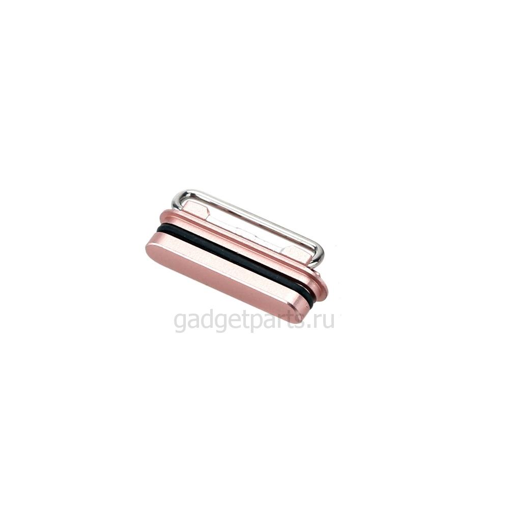 Кнопка включения (Power) iPhone 5SE Розовое золото (Rose gold)