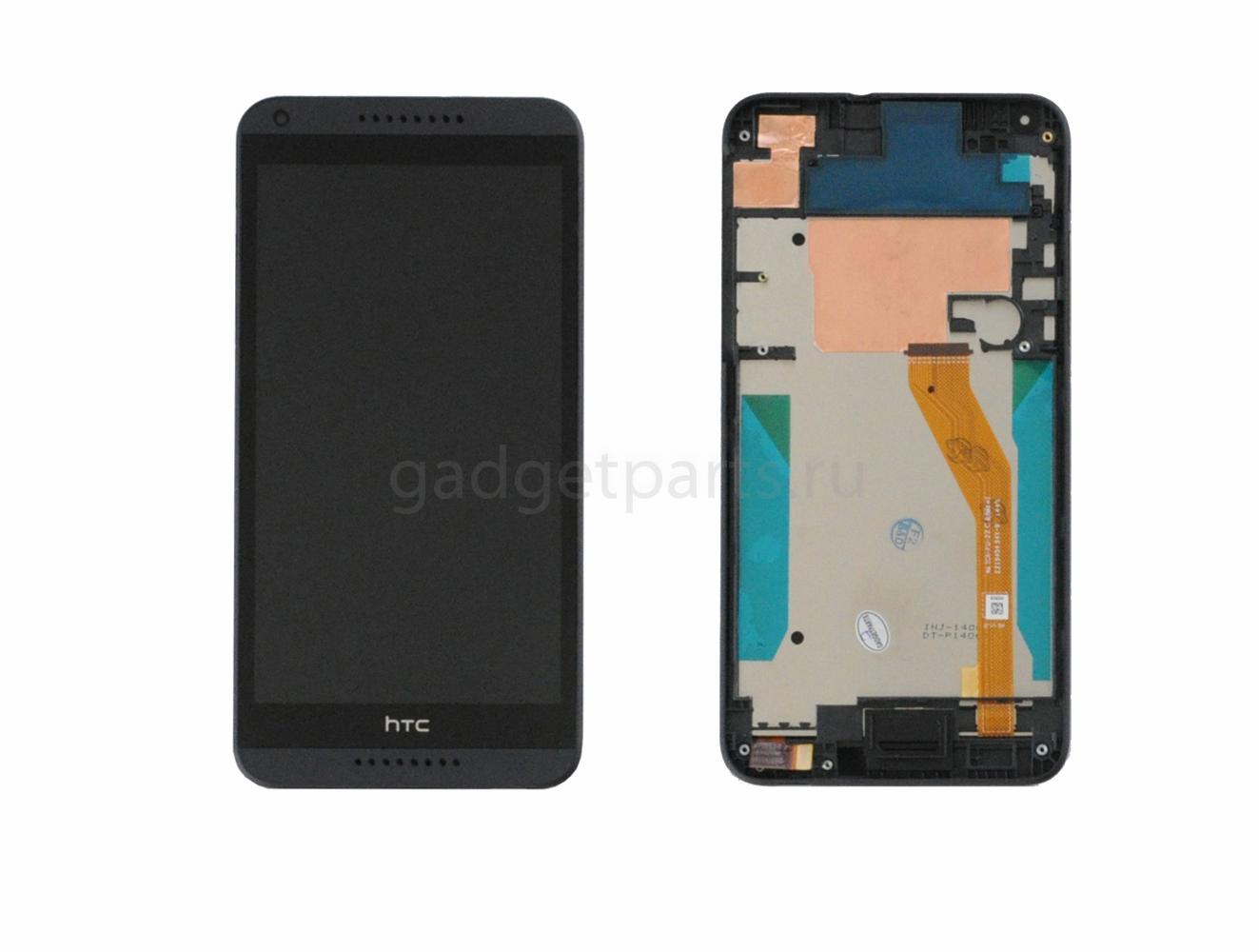 Модуль (дисплей, тачскрин, рамка) HTC Desire 816 Черный (Black) Оригинал
