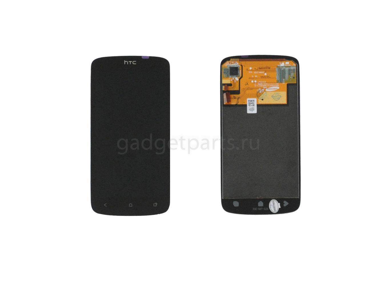 Модуль (дисплей, тачскрин) HTC ONE S, Z320e, Z560e, G25 Черный (Black) Оригинал
