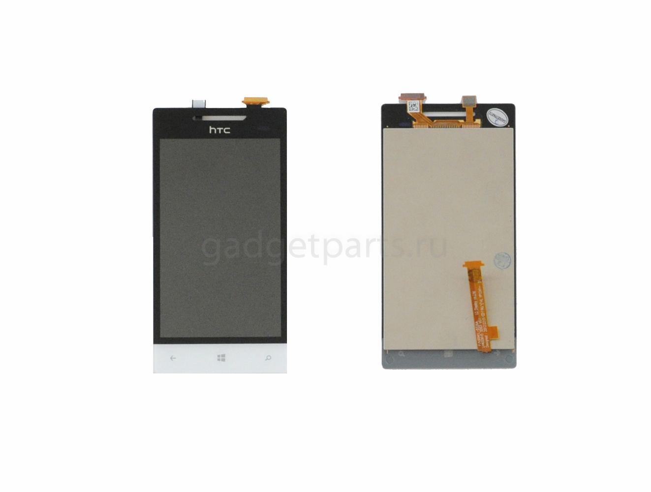 Модуль (дисплей, тачскрин) HTC Windows Phone 8s, A620e Белый (White)