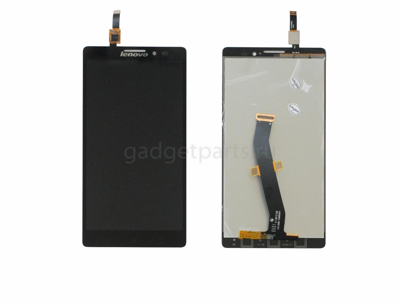 Модуль (дисплей, тачскрин) Lenovo K910, Vibe Z Черный (Black) Оригинал