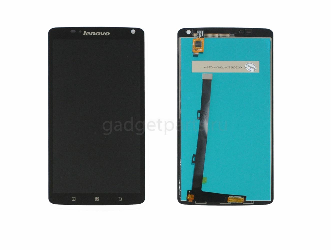 Модуль (дисплей+тачскрин) Lenovo S930 Черный (Black)