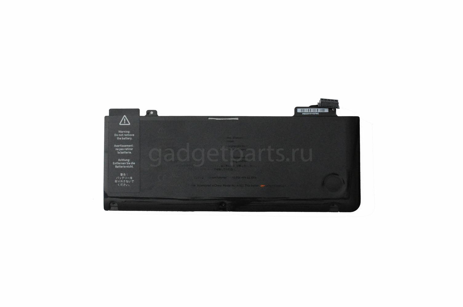 Аккумулятор MacBook Pro 13 A1278 2010-2013 года