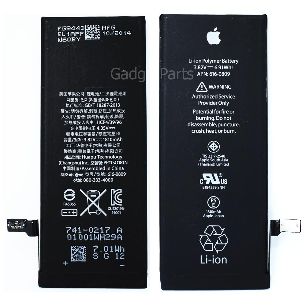 Аккумулятор iPhone 6