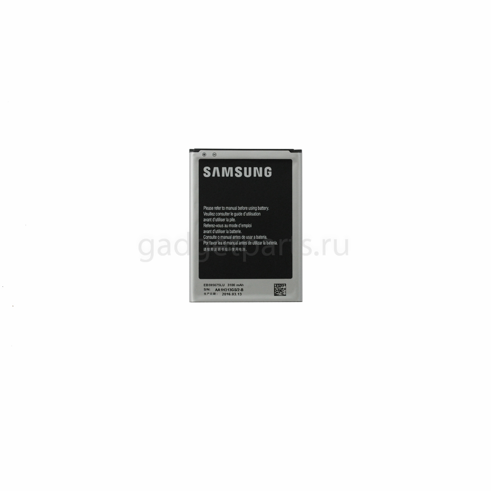 Аккумулятор Samsung Galaxy Note 2 N7100 (EB595675LU)