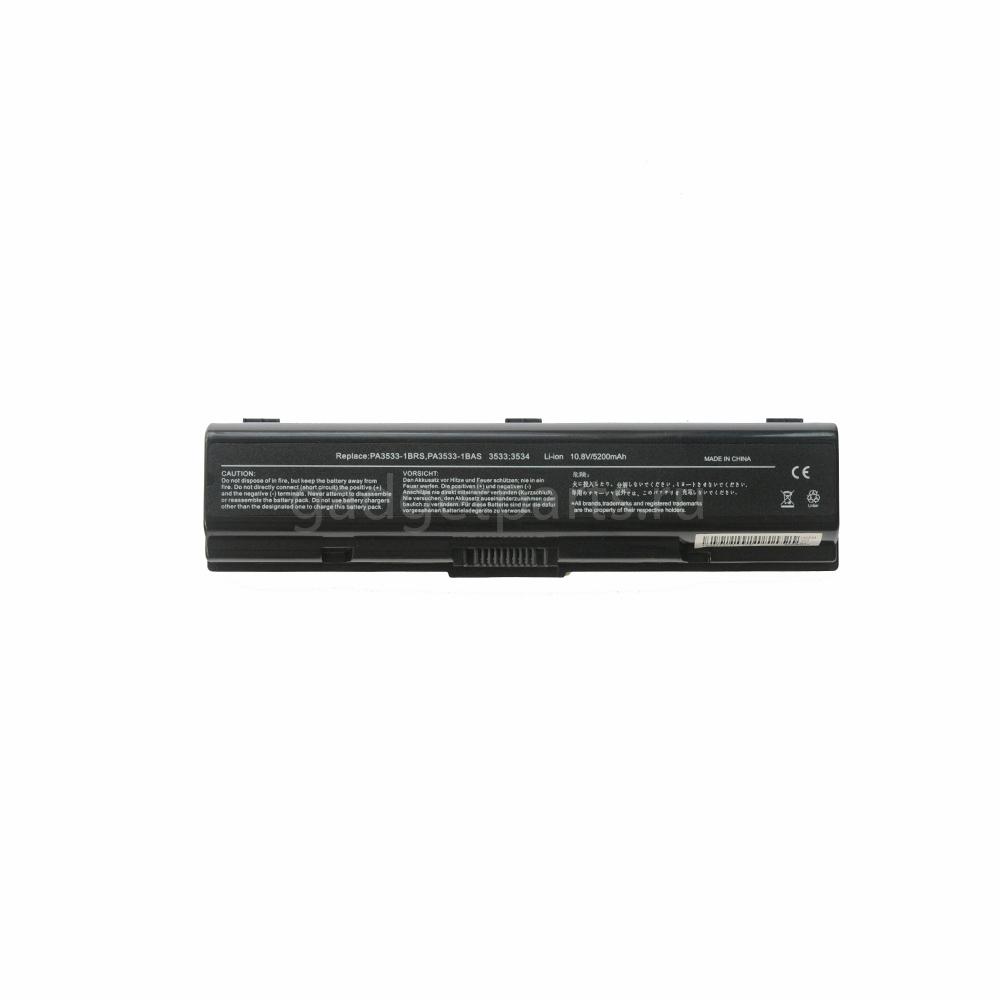 Аккумуляторная батарея для ноутбука Toshiba A200, A215, A300, L300, L500 (PA3534U-1BRS) 5200mah