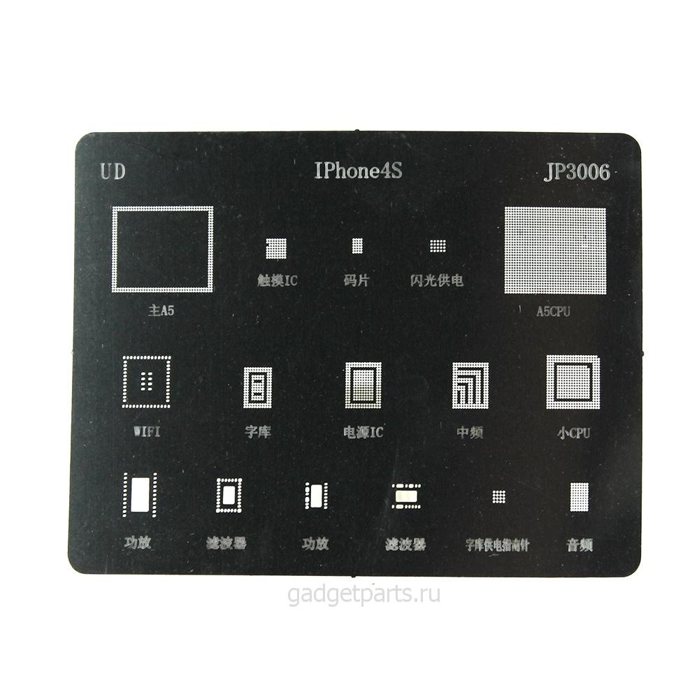 Усилитель для наушников JASTAmp Pro схема купить набор