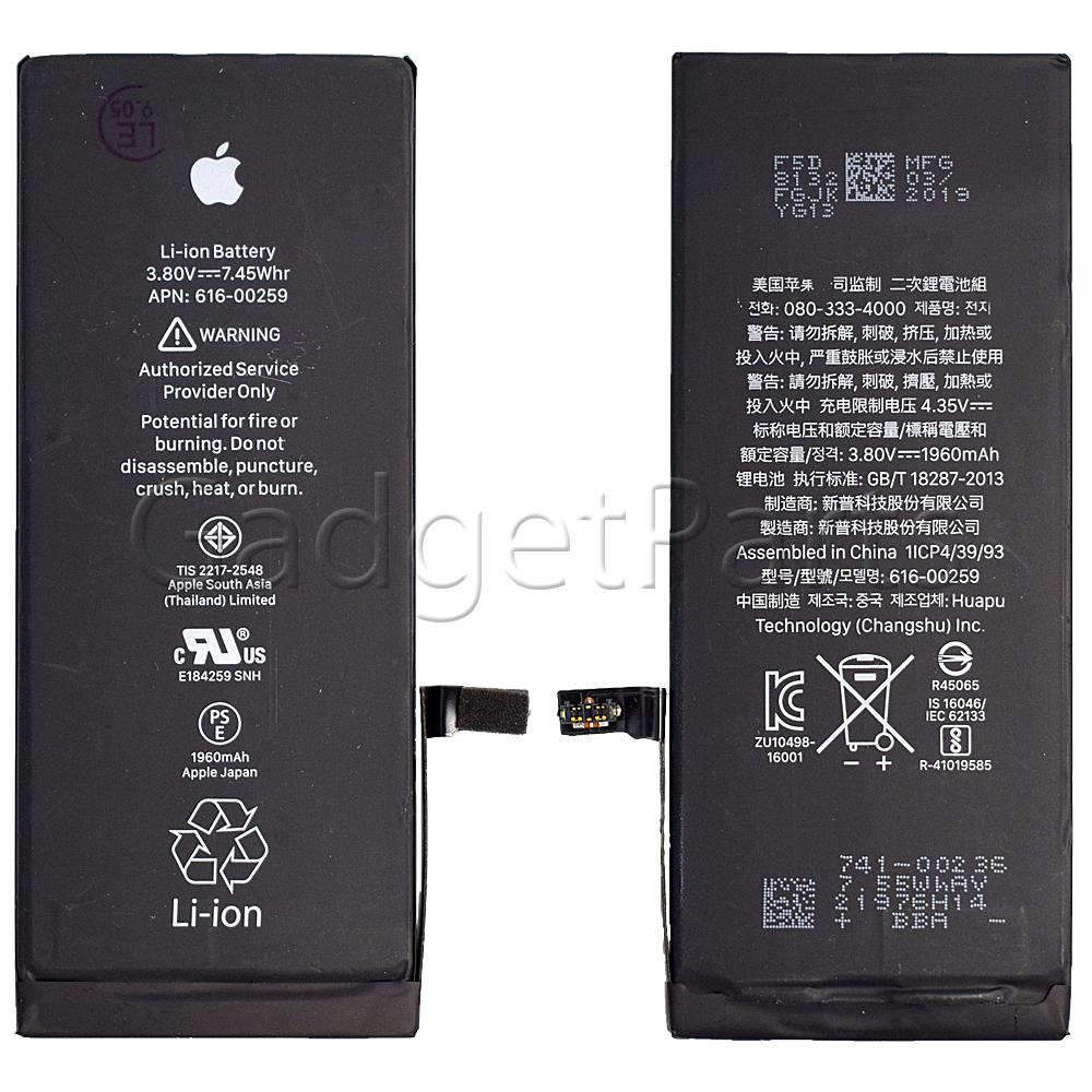 Аккумулятор iPhone 7 Оригинал