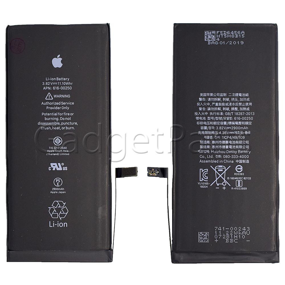 Аккумулятор iPhone 7 Plus Оригинал