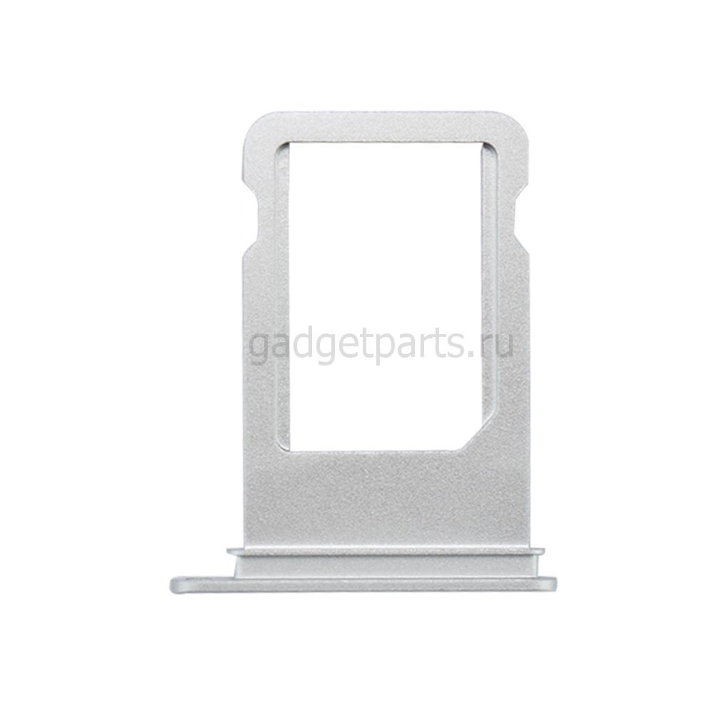 Сим-лоток iPhone 7 Plus Серебряный, Белый (Silver, White)