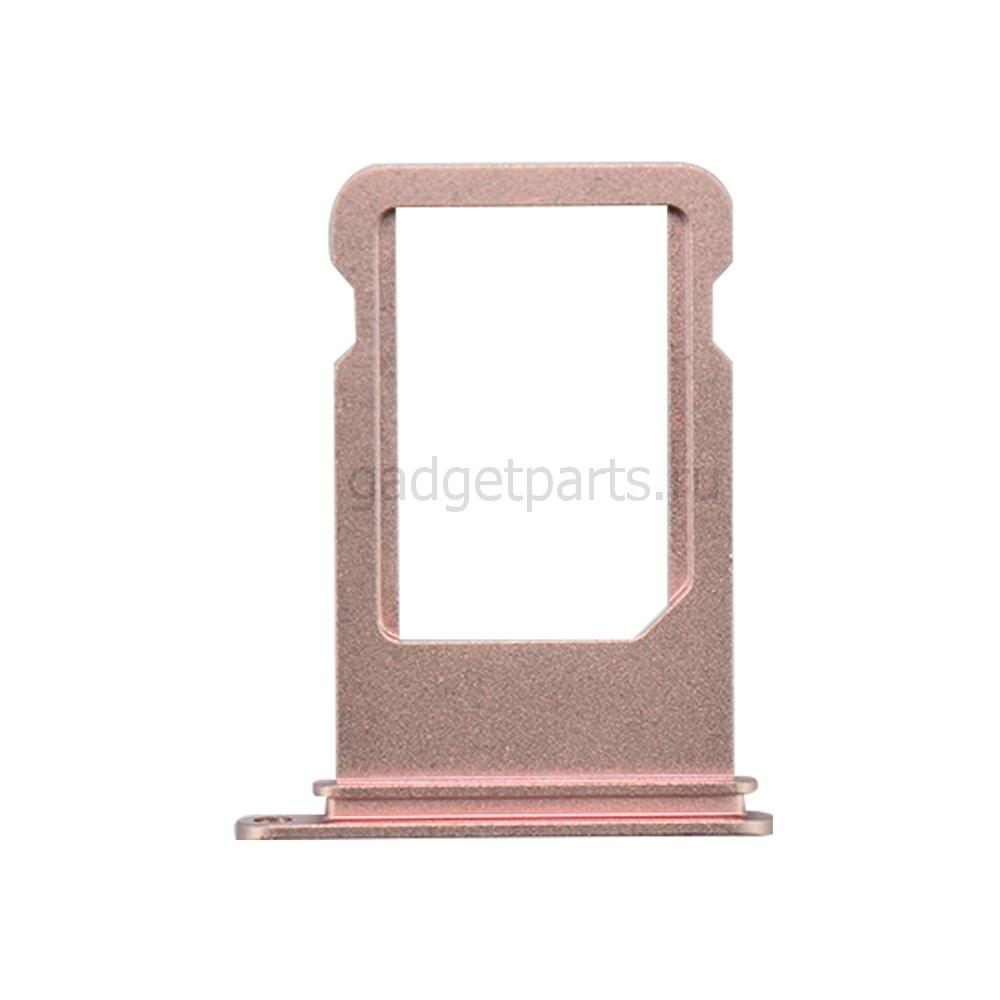 Сим-лоток iPhone 7 Plus Розовое золото (Rose gold)