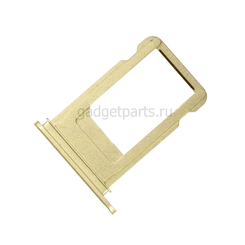 Сим-лоток iPhone 7 Золотой (Gold)