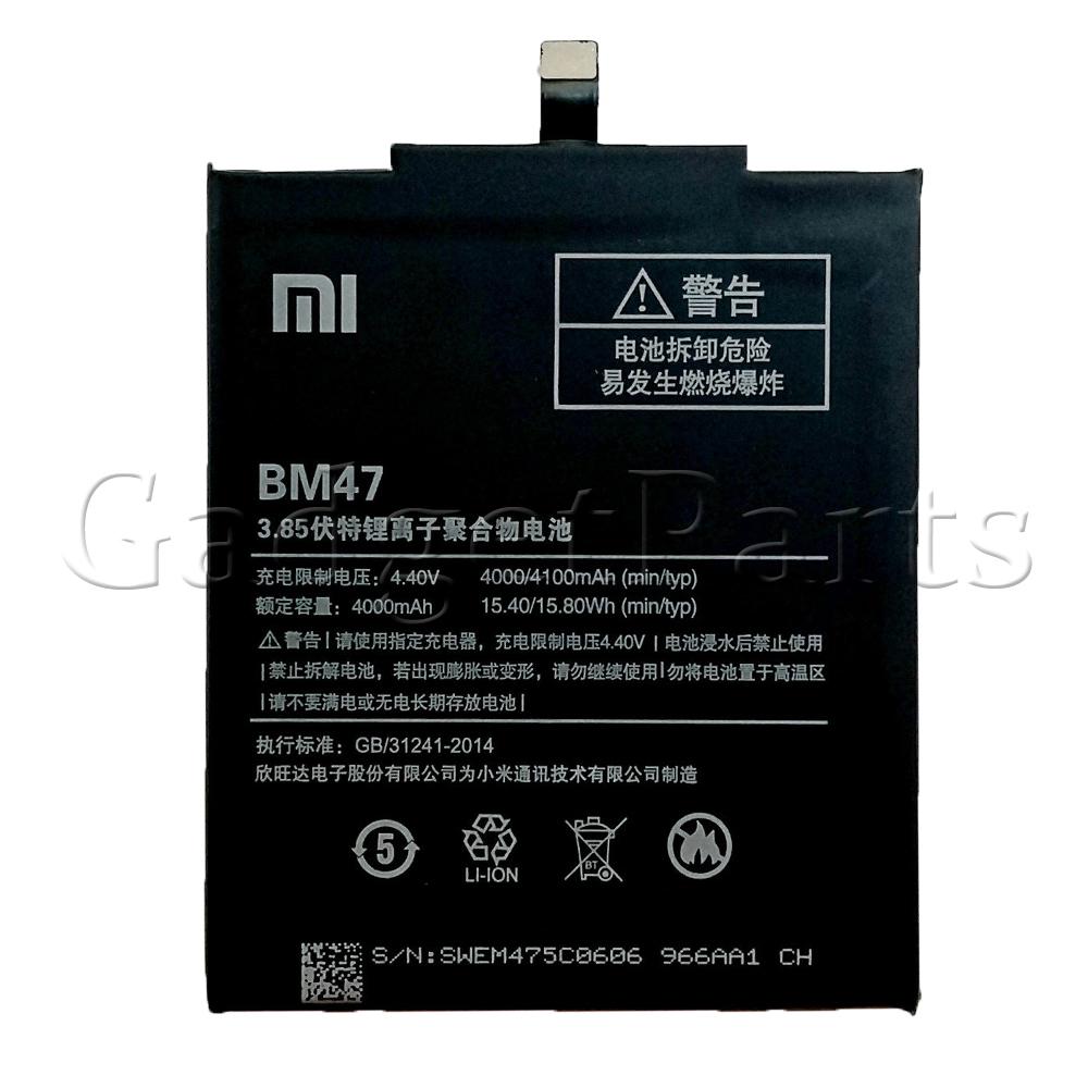 Аккумулятор Xiaomi Redmi 3, 3 Pro, 3s, 3X, 4X, BM47
