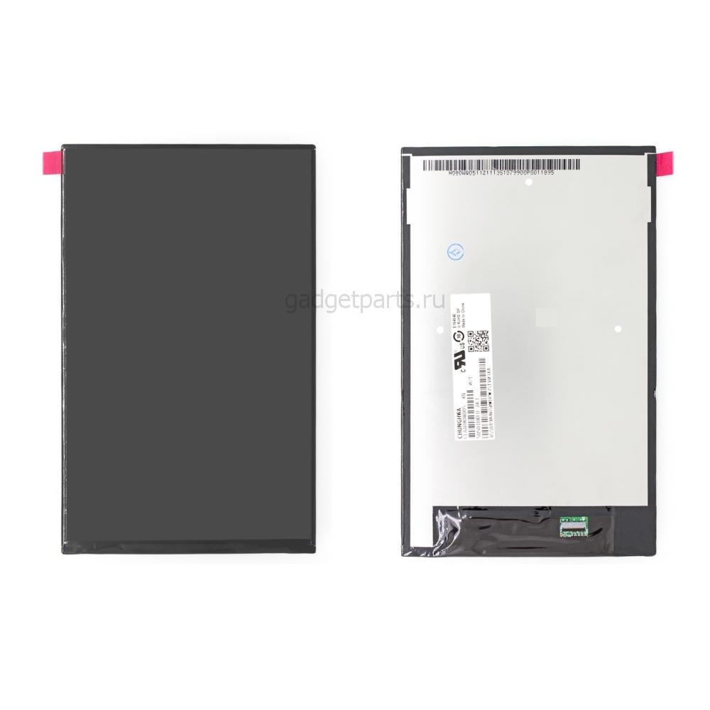 Дисплей Huawei MediaPad M1, Lenovo A5500, A8-50 (старая версия)