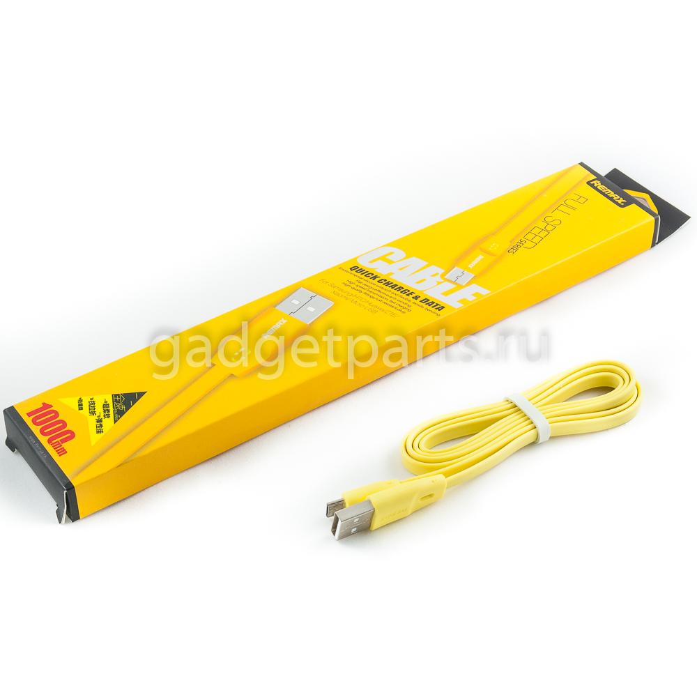 Micro USB кабель, сетевой шнур 1м Желтый (Yellow)