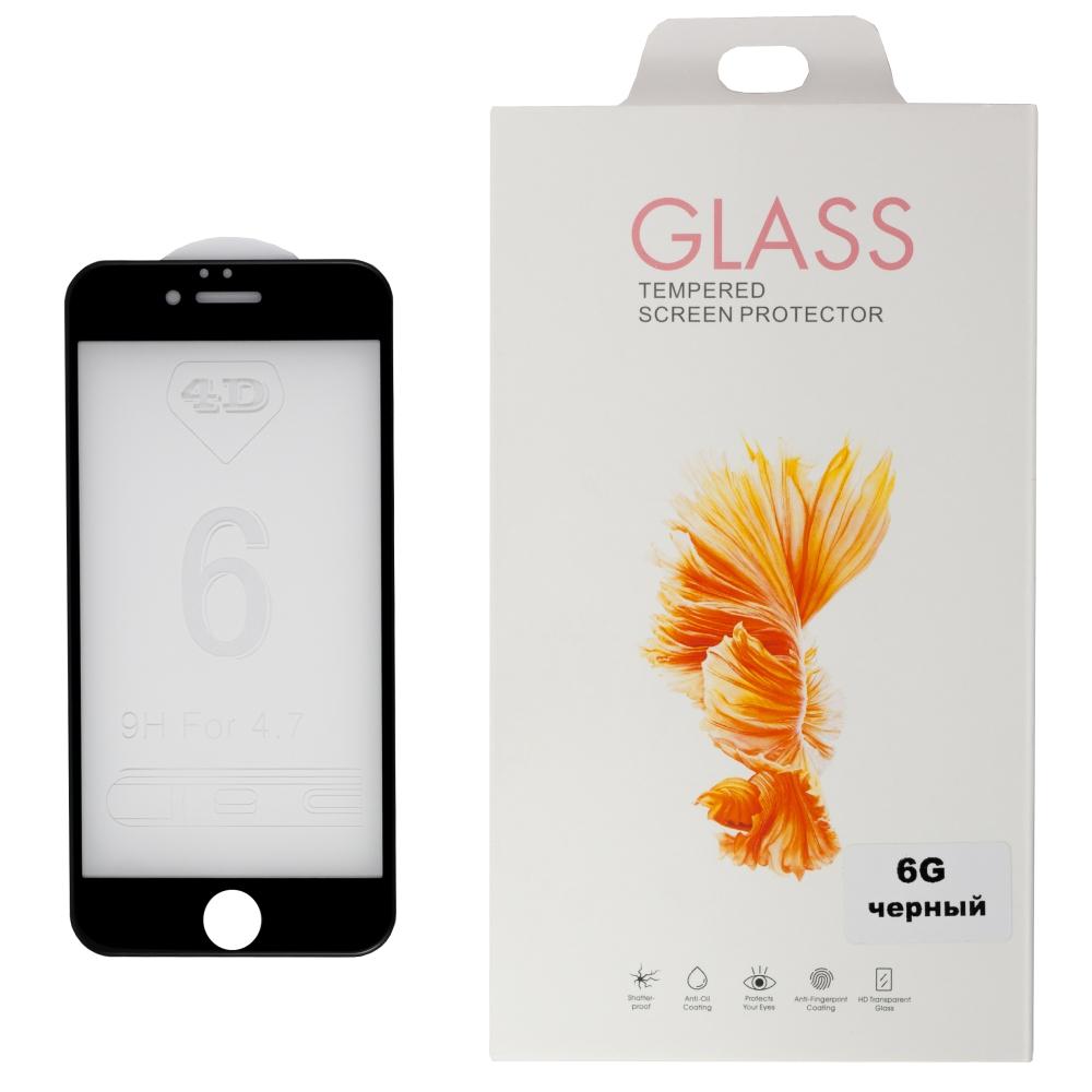 Защитное противоударное стекло 3D iPhone 6, 6S Черное (Black)