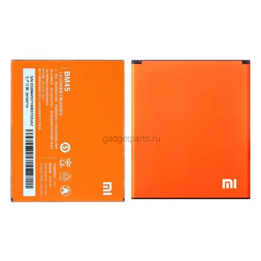 Аккумулятор Xiaomi Redmi Note 2, BM45