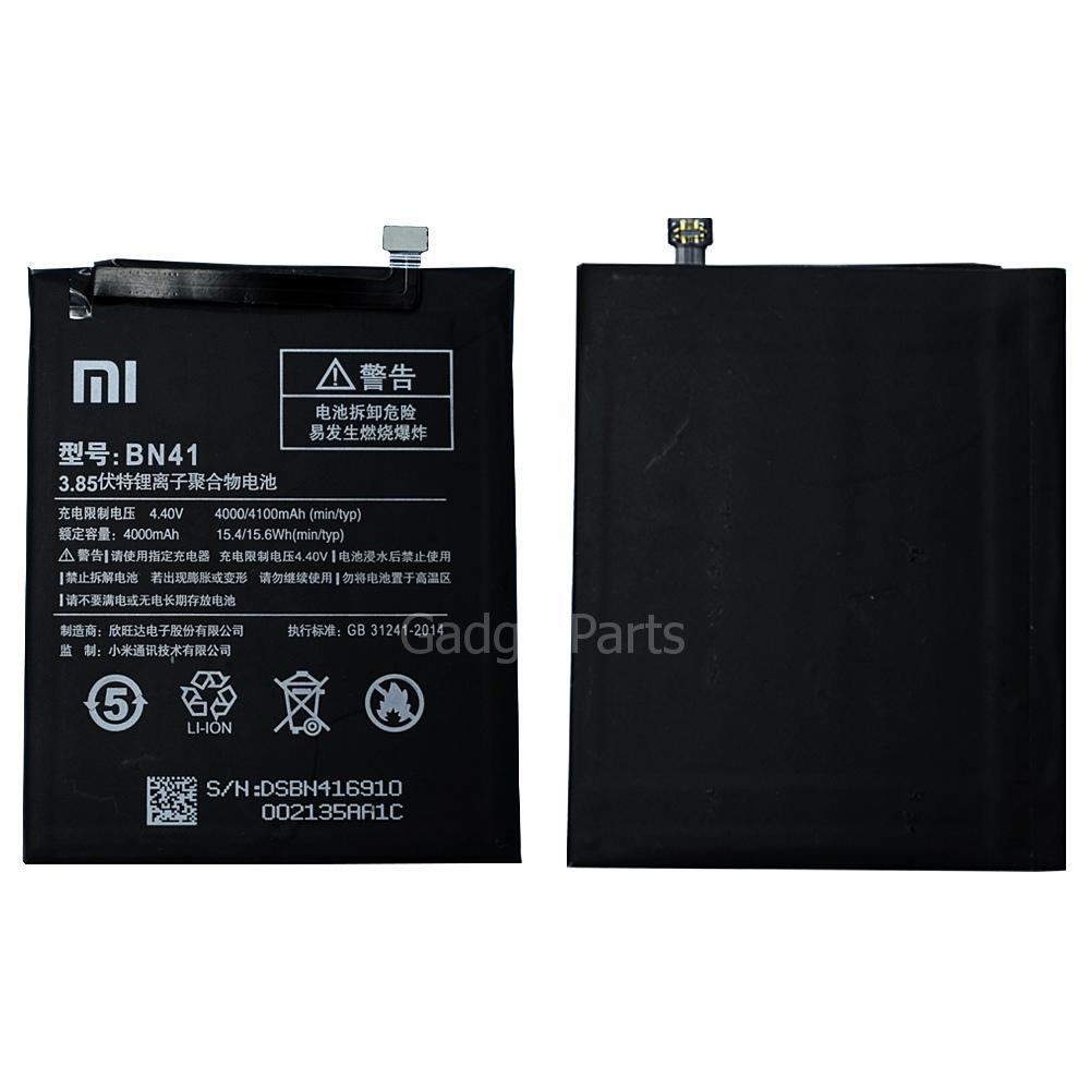 Аккумулятор Xiaomi Redmi Note 4, BN41