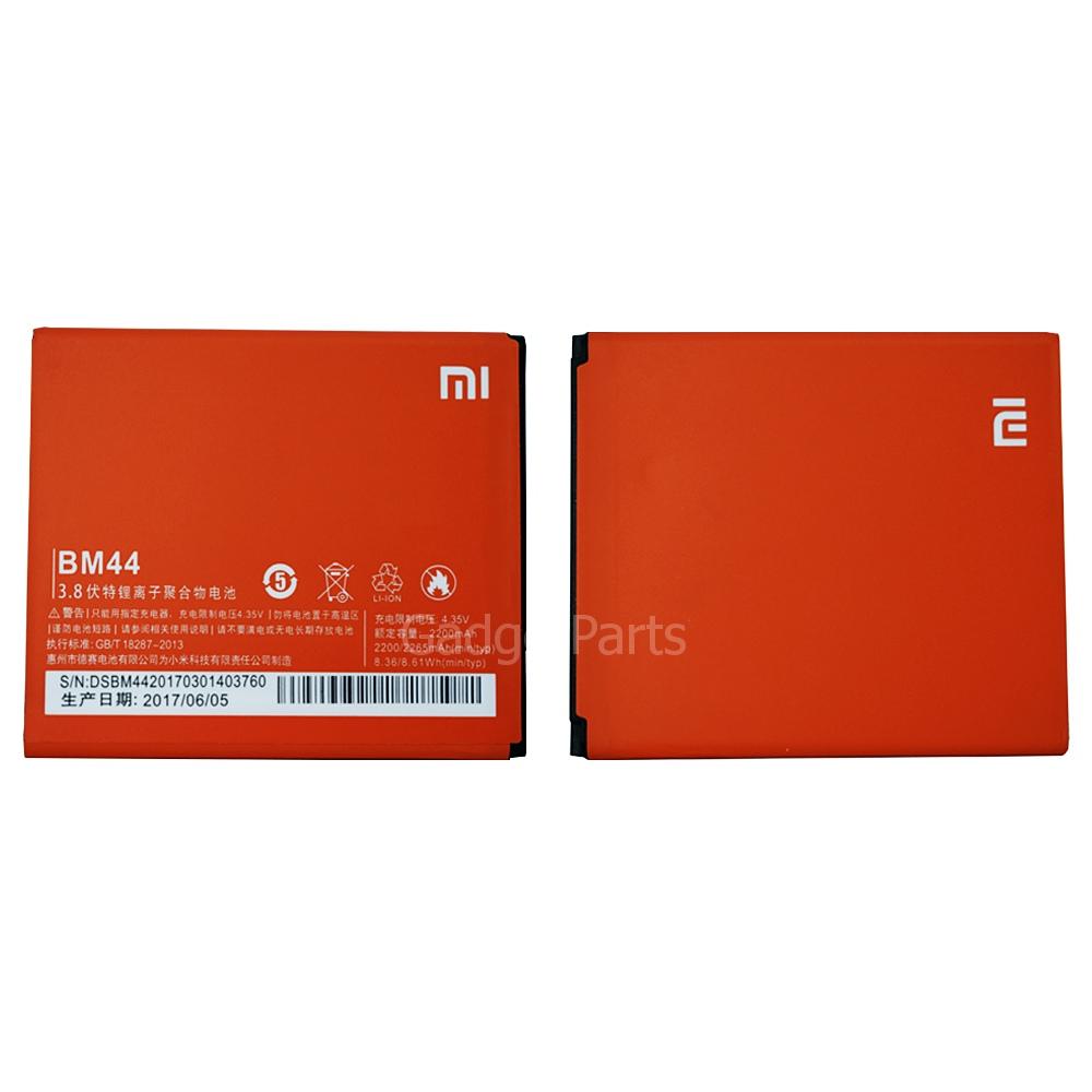 Аккумулятор Xiaomi Redmi 2, BM44