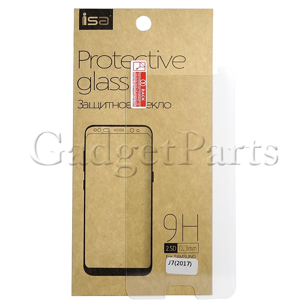 Защитное противоударное стекло Samsung Galaxy J7 2017