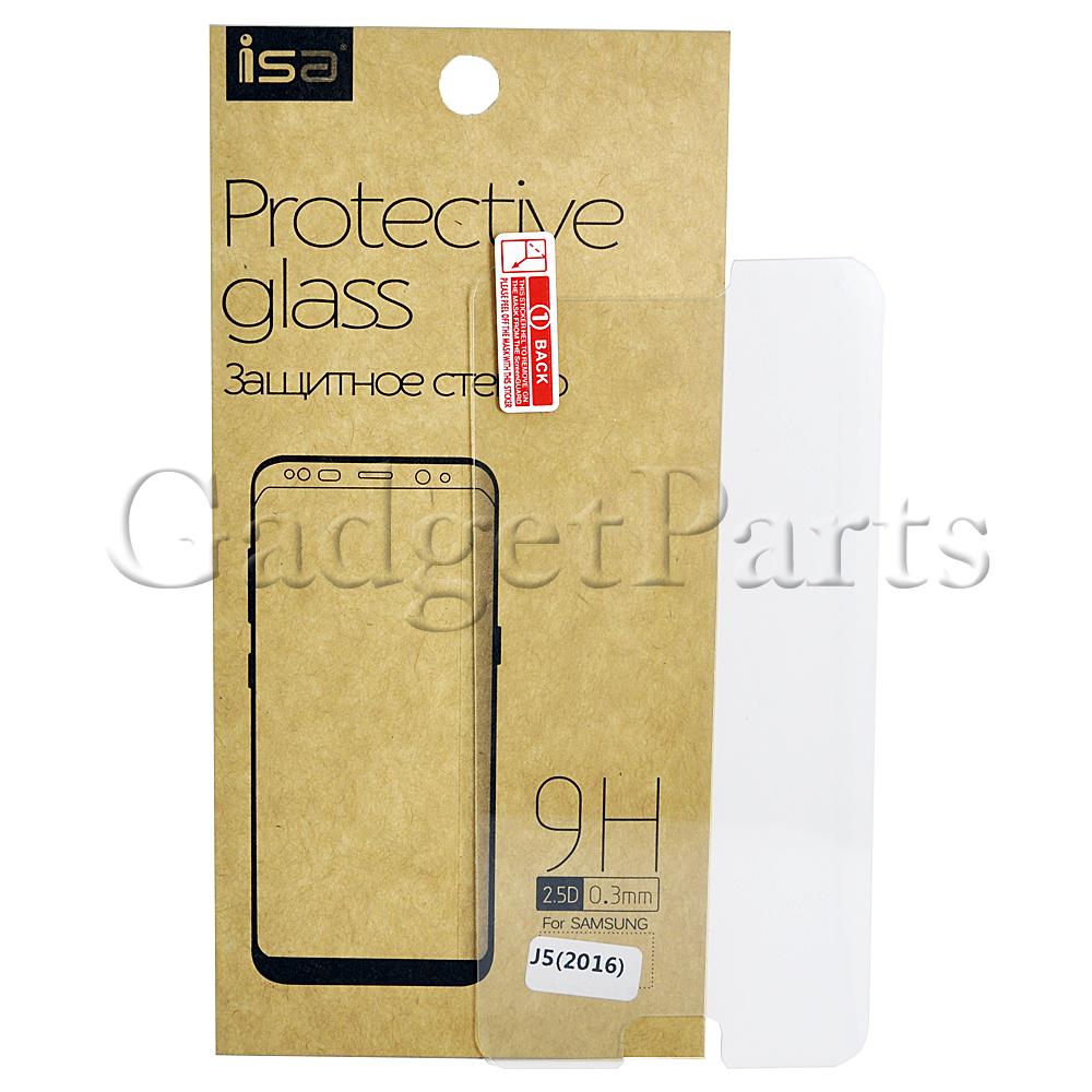 Защитное противоударное стекло Samsung Galaxy J5 2016