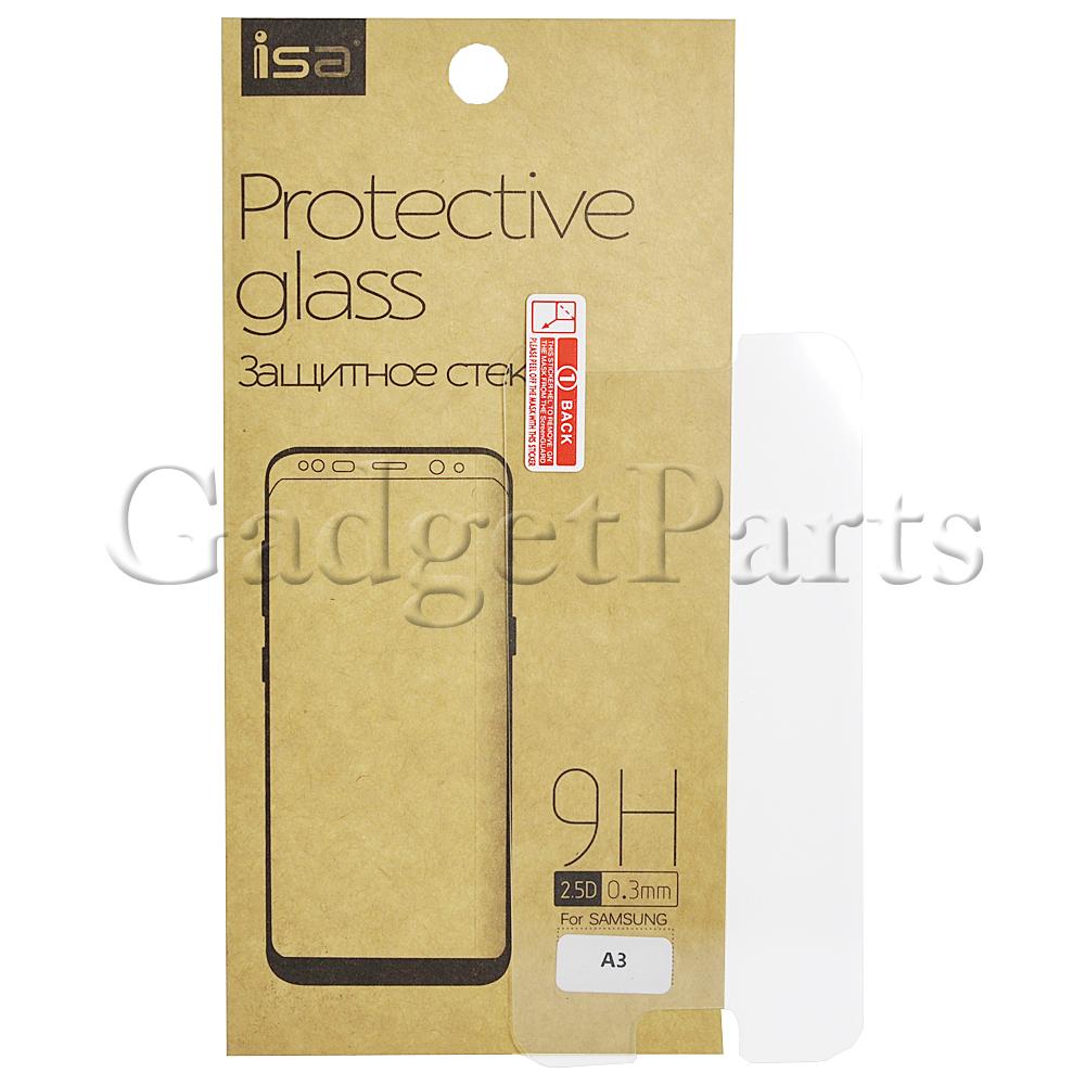 Защитное противоударное стекло Samsung Galaxy A3 2017