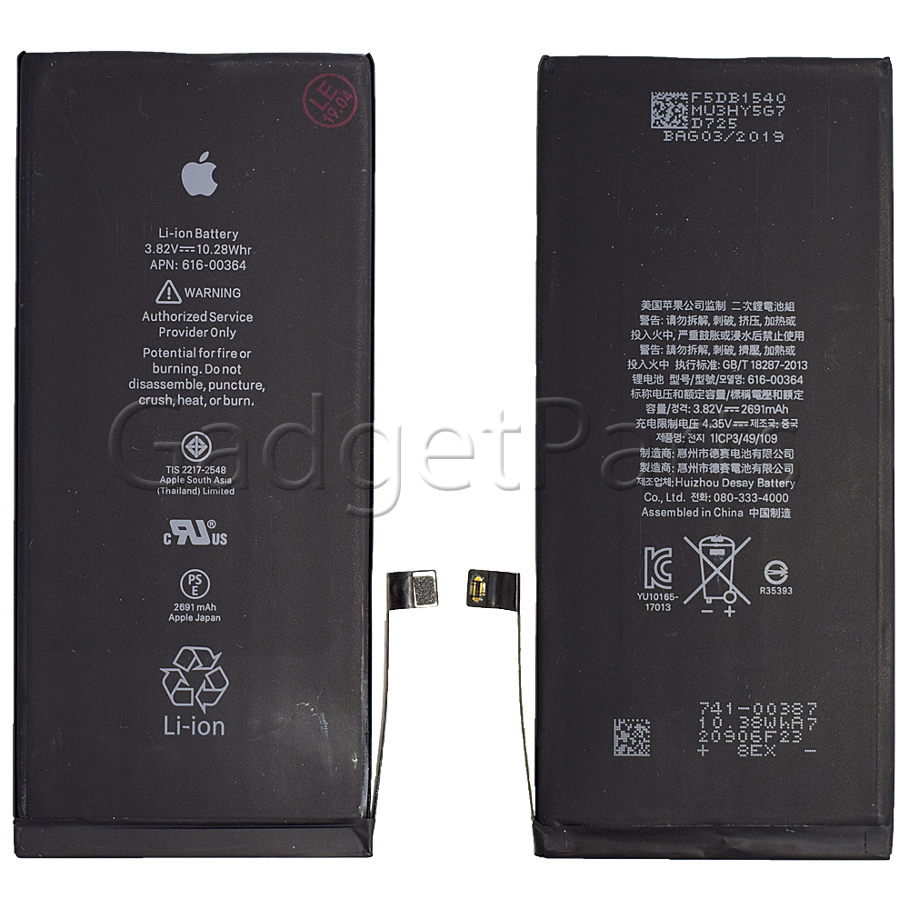 Аккумулятор iPhone 8 Plus Оригинал
