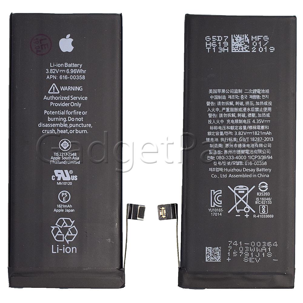 Аккумулятор iPhone 8 Оригинал