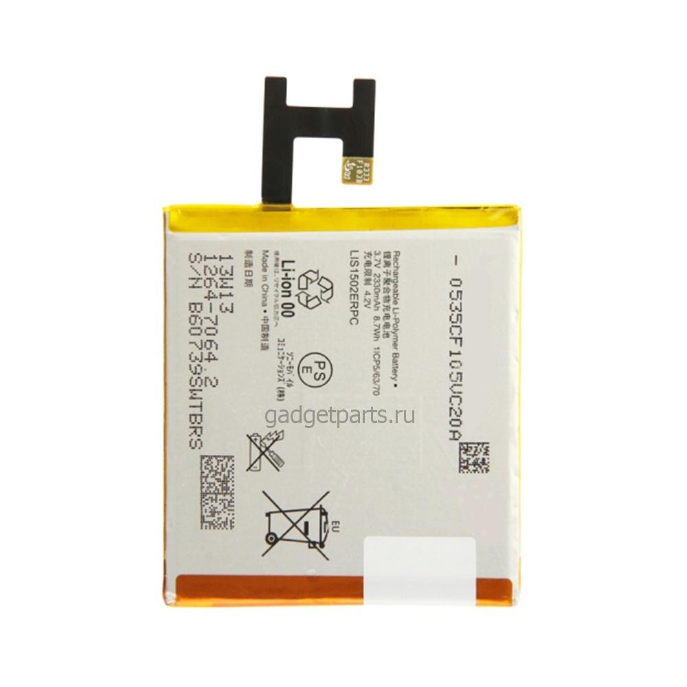 Аккумулятор Sony Xperia C C2305 S39h, E3 D2203, E3 Dual D2212, M2 D2303, M2 Dual D2302, M2 Aqua D2403, Z L36h C6602, C6603, (LIS1502ERPC) Оригинал