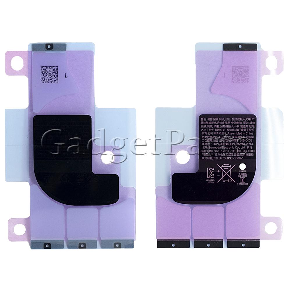 Наклейка (скотч) для аккумуляторной батареи iPhone X