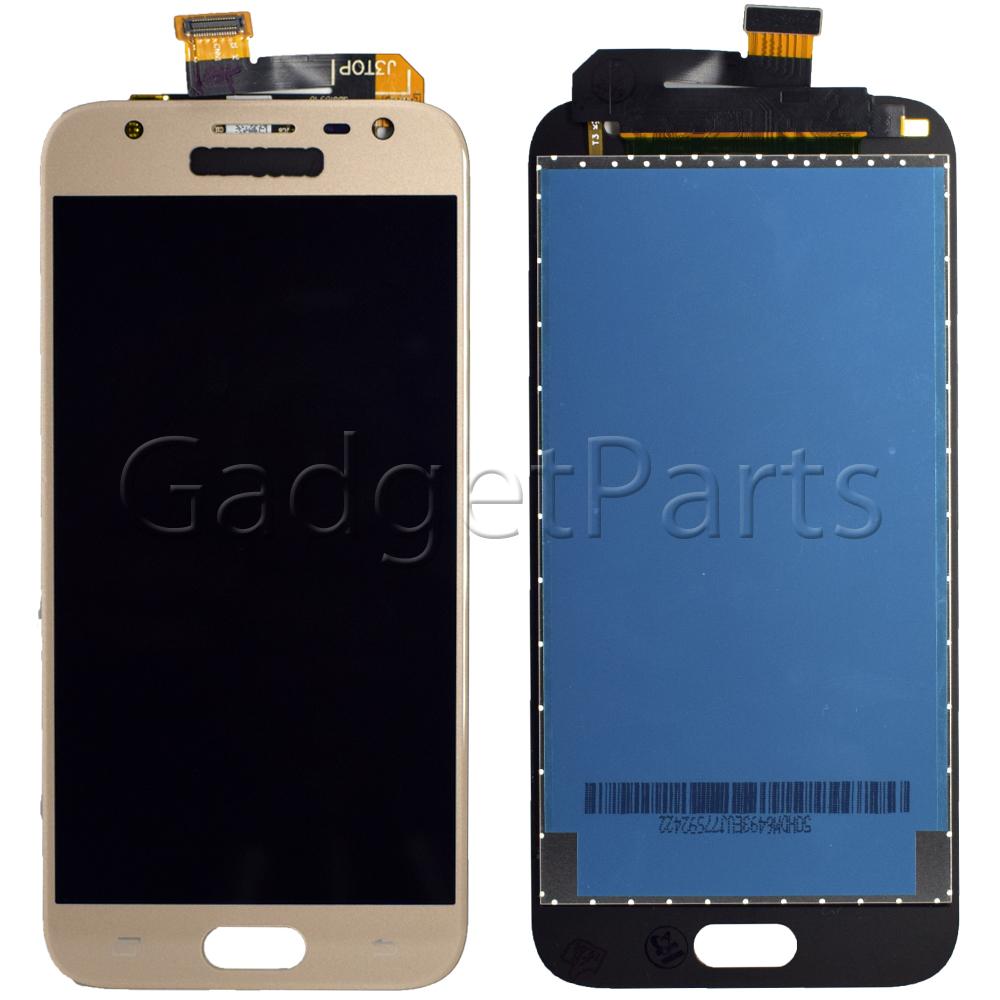 Модуль (дисплей, тачскрин) Samsung Galaxy J3 2017, J330 Золотой (Gold) Оригинал