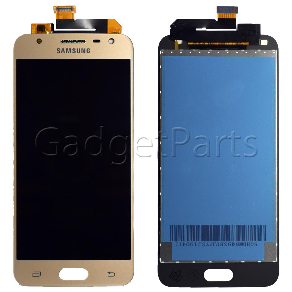 Модуль (дисплей, тачскрин) Samsung Galaxy J5 Prime, G570 Золотой (Gold) Оригинал
