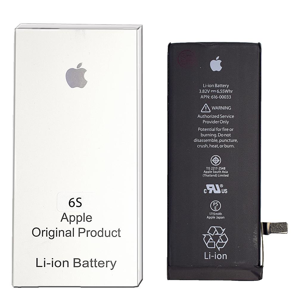 Аккумулятор iPhone 6S OEM