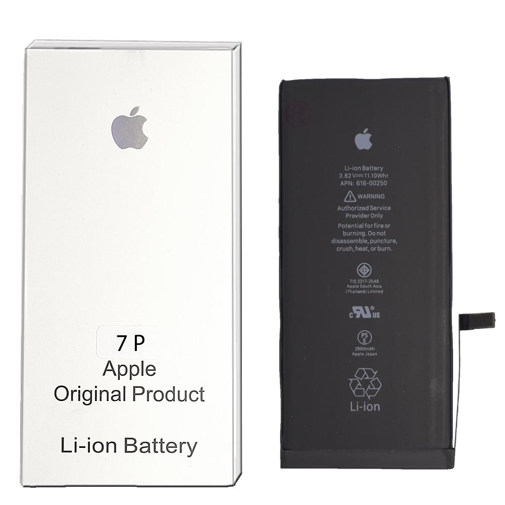 Аккумулятор iPhone 7 Plus OEM